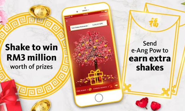 Maybank Shake & Win