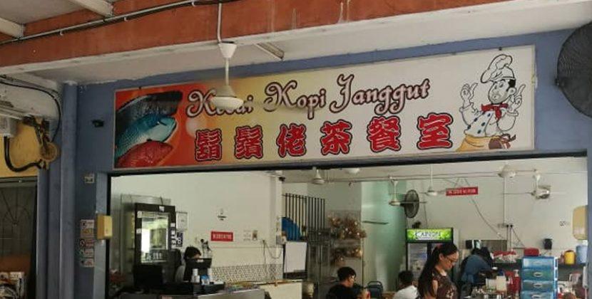 Kedai Kopi Janggut – Fresh and delicious tomyam soup